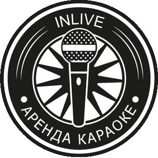 Аренда Караоке +Dj +звук+ свет-093-47-07-689 - (100 тыс песен)